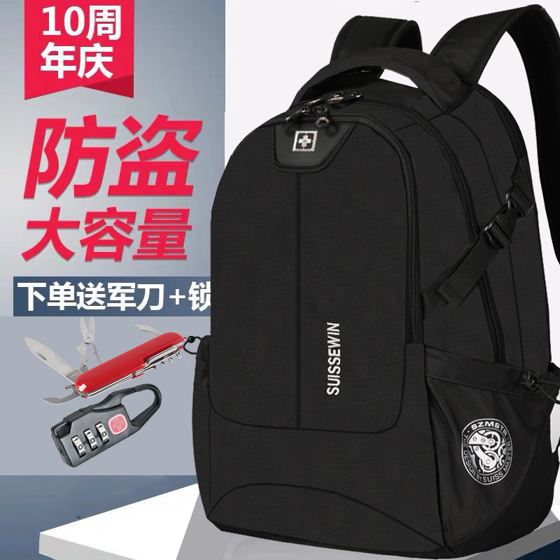 Swiss Army knife backpack mens outdoor college students schoolbag leisure mens large capacity travel computer backpack