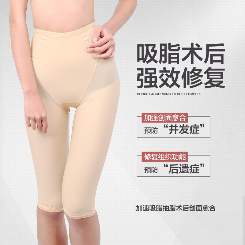 高腰收腹裤吸脂塑身裤大腿抽脂塑形强压力塑腿紧身美腿腰腹七分裤