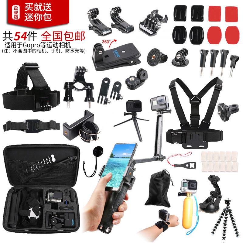 For GoPro配件hero8/7/6套装自拍杆收纳包大疆Action运动相机支架