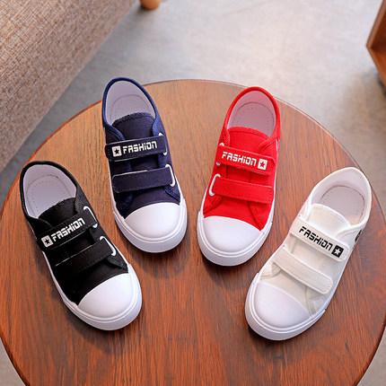 2018春秋儿童帆布鞋男童女童鞋子白色板鞋低帮纯色休闲单鞋白球鞋