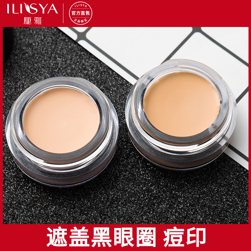 ILISYA soft colored plants have no time to hide concealer, keep the freckles, pox marks, scars, and facial lines fine.