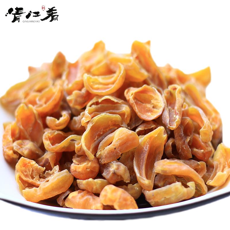 干土豆块 宜昌长阳土特产农家自制干土豆果腊肉猎蹄绝配1斤装包邮