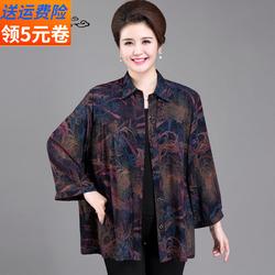 特体中老年人女装七分袖衬衫加肥加大码胖太太夏装200斤妈妈上衣