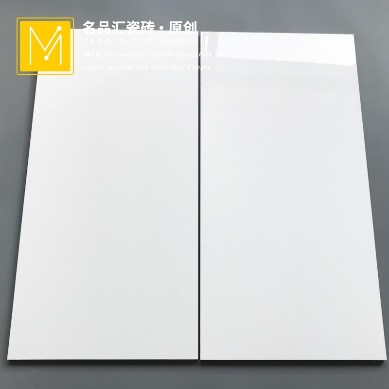 Глазурованная керамическая плитка Артикул 598503411559