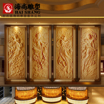 Hai Shang artificial sandstone relief background wall Sand rock mural Xuan Guan mural imitation sandstone flying relief