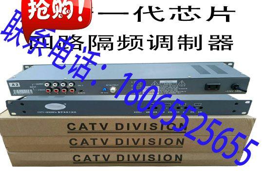 酒店专用有线数字电视盒前端系统方案四路调制器工程机盒共享厂价