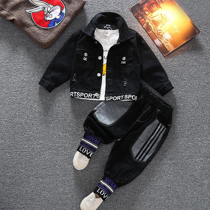 12月02日最新优惠童装男童秋装套装2019新款儿童休闲两件套男孩洋气春秋款韩版潮衣