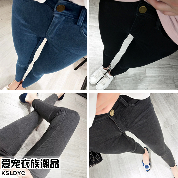 Italian C family linen high elastic spring and summer thin jeans women fashion ins black gray show thin small feet bottom wear