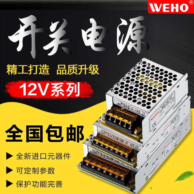 Led переключатель Адаптер питания камера свет Трансформатор постоянного тока постоянного тока 220В включает 12В мониторинг централизованного питания