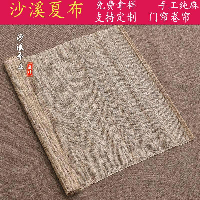 Ткань / Ткань для штор Артикул 546434389364