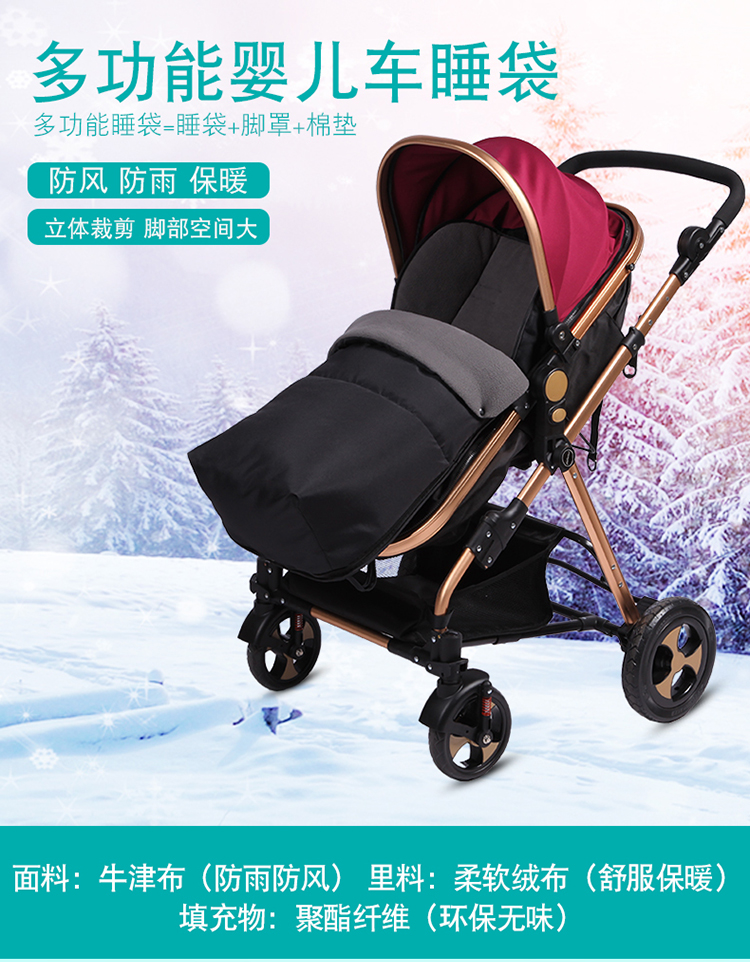 Baby sleeping bag autumn and winter baby multifunctional indoor and outdoor dual purpose all purpose trolley sleeping bag baby carriage sleeping bag