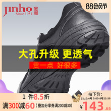 Golden Monkey official flagship store genuine 07 fire army shoes training shoes running shoes black running shoes 07a training shoes men