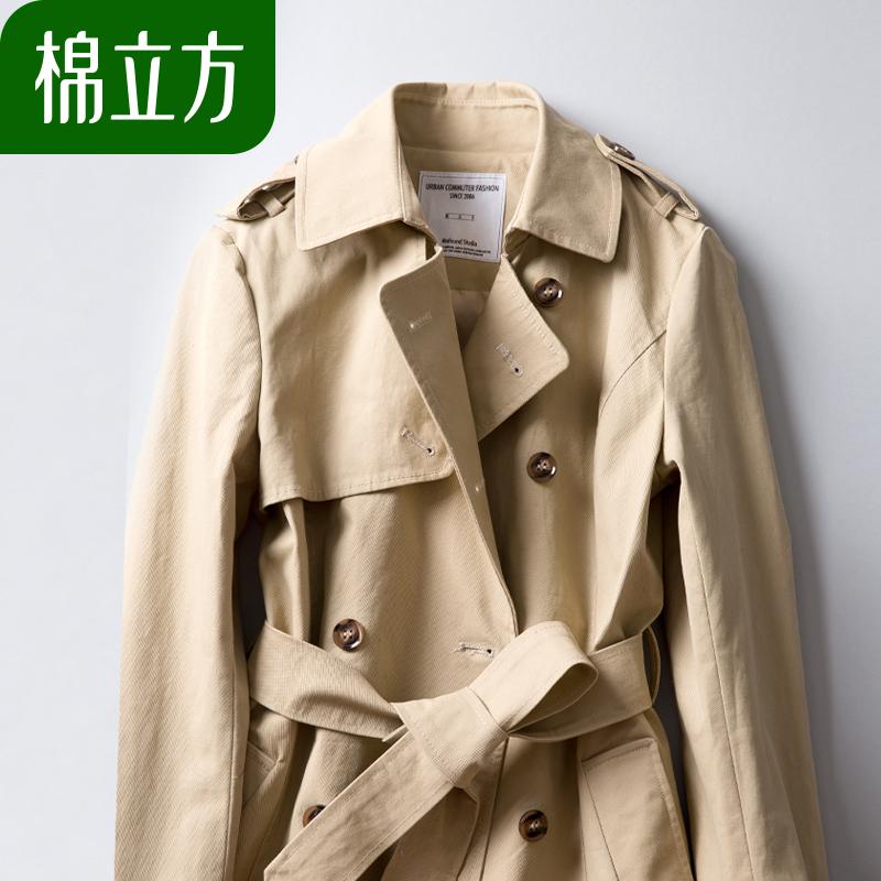 秋季风衣女中长款棉立方2018新款韩版纯色休闲系带bf外套修身上衣