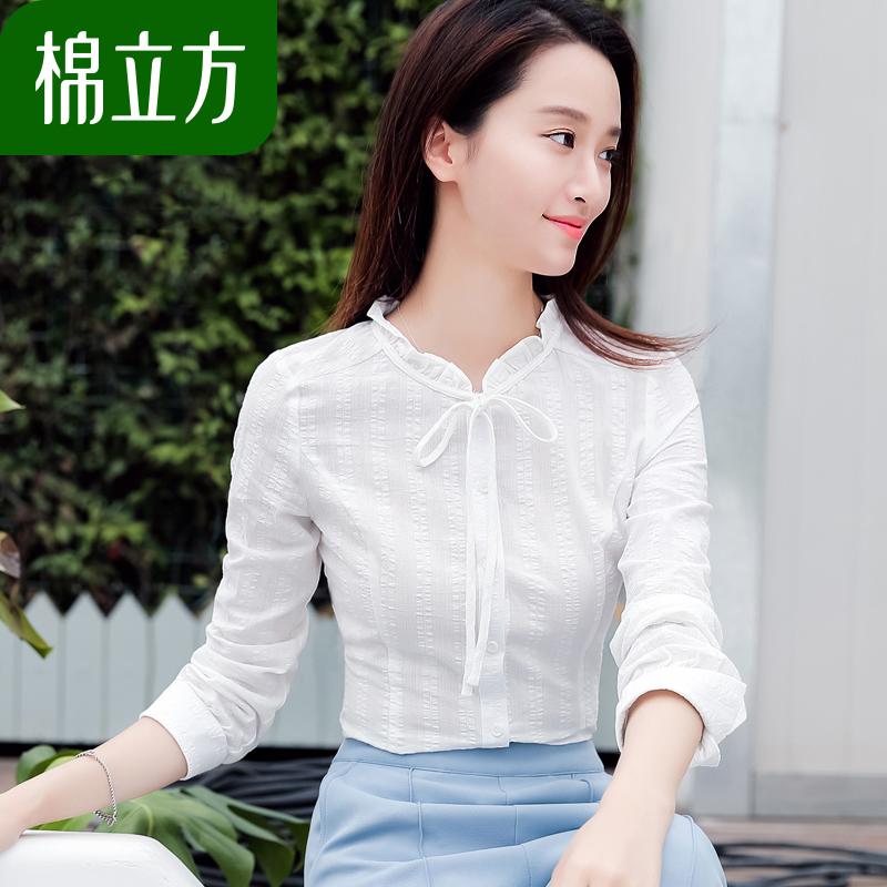 白色长袖衬衫女纯棉修身上衣棉立方2018秋装新款女装韩版系带衬衣