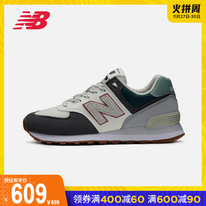 New Balance NB Official Men's Shoes Women's Shoes 574 Series ML574NFS Comfortable Casual Shoes