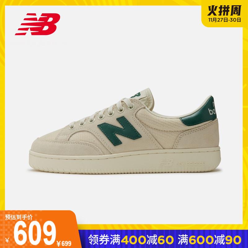 New Balance NB官方2020新款男鞋女鞋PROCT系列休闲板鞋