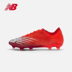 New Balance NB官方2020新款MSF1FFC6男鞋FURON 6.0 顶级FG足球鞋