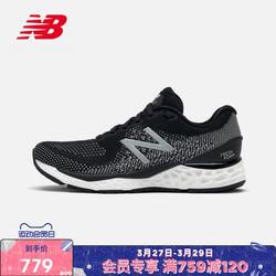 NewBalance NB官方2020新款女款880系列缓震跑步鞋W880K10