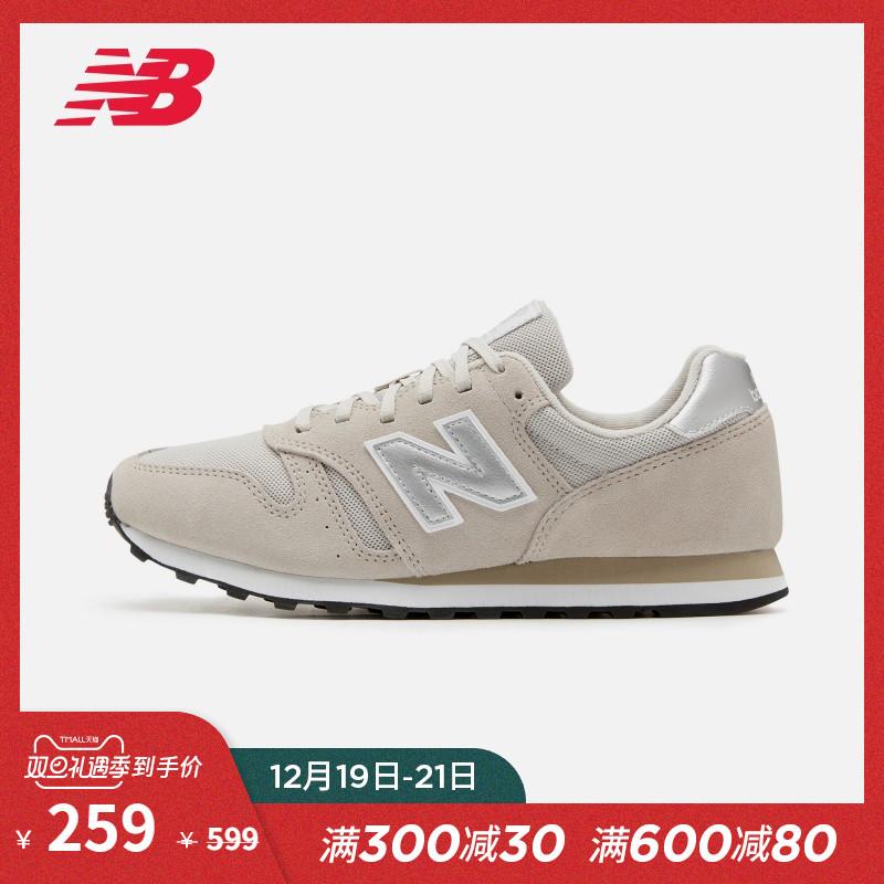 New Balance NB官方2019新款男鞋運動鞋ML373XD透氣清新休閑鞋