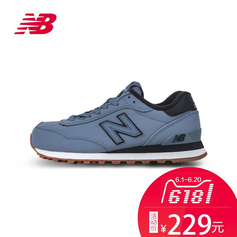 New Balance/NB 515系列女鞋復古鞋跑步鞋休閑運動鞋WL515TNB