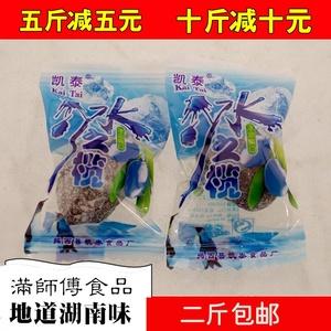 凱泰冰之欖新梅類棗類制品蜜餞果脯小吃零食品橄欖特產包裝500g