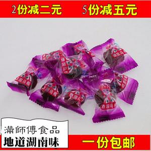 凯泰泰式乌梅子梅类枣类制品李子果干蜜饯凉果特产零食品小吃500g