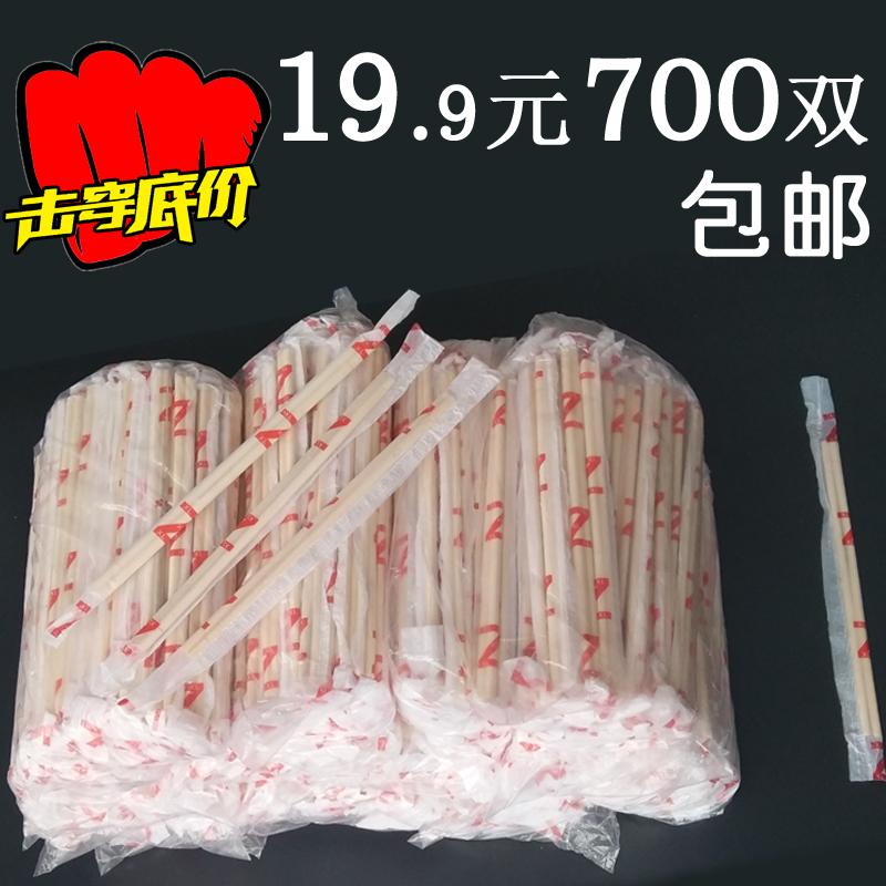 Партия отправить -время бамбук палочки для еды индивидуальная упаковка здравоохранения охрана окружающей среды удобство палочки для еды быстро еда магазин небольшой есть магазин тюк круглый палочки для еды