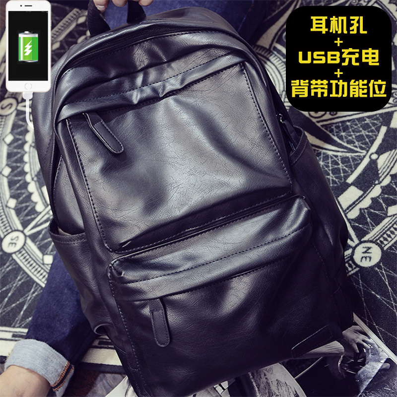男韩版潮流旅行电脑pu皮双肩包