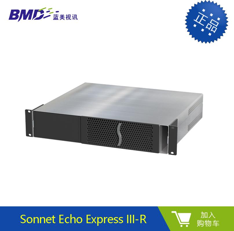 【官方授权】Sonnet Echo Express III-R 雷电2转PCIE机架扩展箱