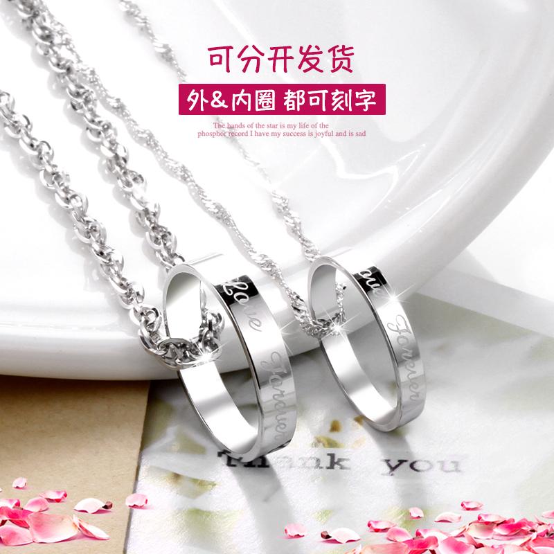 定制925银情侣项链一对可刻字送男女朋友的love戒指吊坠圣诞礼物