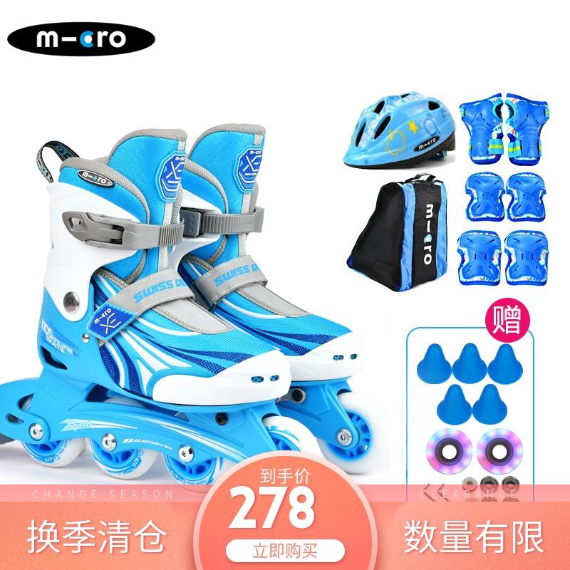 Swiss micro maigu skates childrens mens and womens roller skates beginners set 3-6-12 years old skates xe3