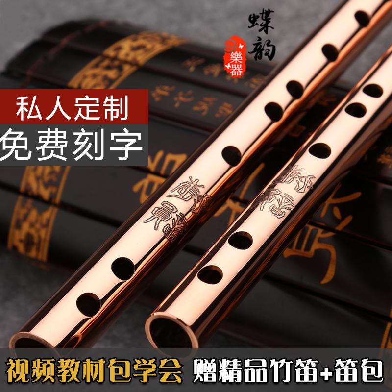 限9000张券初学加厚考级专业纯铜金属紫铜笛子