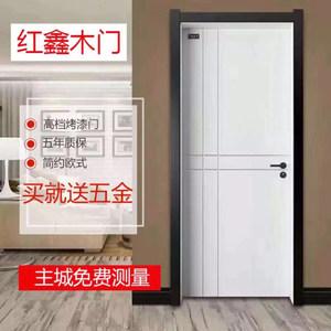 北欧室内卧室门重庆厂家直销复合门