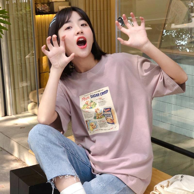 【现货】忠犬小八梨形自制-松鼠糖酥卡通动漫短袖宽松甜美t恤学生