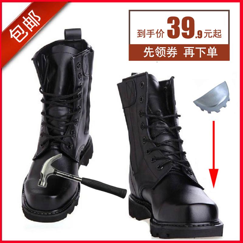 秋冬季男靴特种兵作训靴马丁靴男高帮羊毛靴户外保暖钢头钢底皮靴