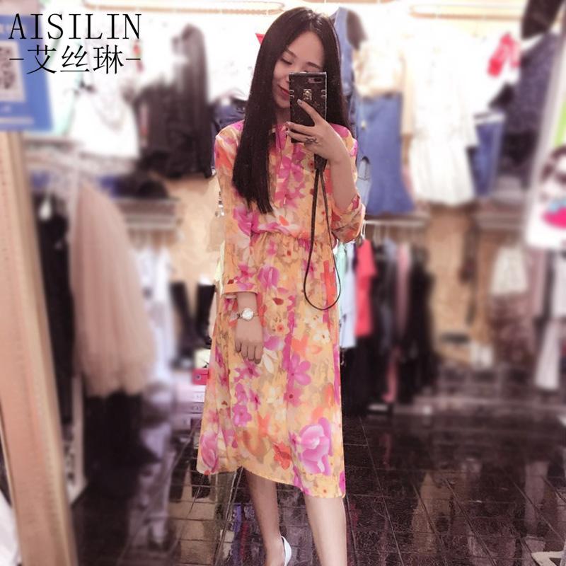 新品韩版碎花连衣裙小清沙滩裙长款气质仙女裙海边渡假修身娃娃裙