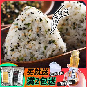 鲣鱼海苔香松拌饭料寿司儿童肉松