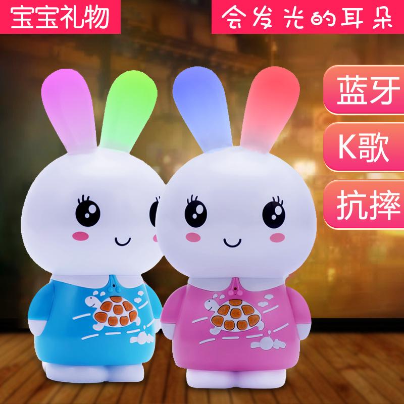 宝宝故事机兔早教机可充电下载0-3-6岁婴儿童音乐玩具儿歌播放器