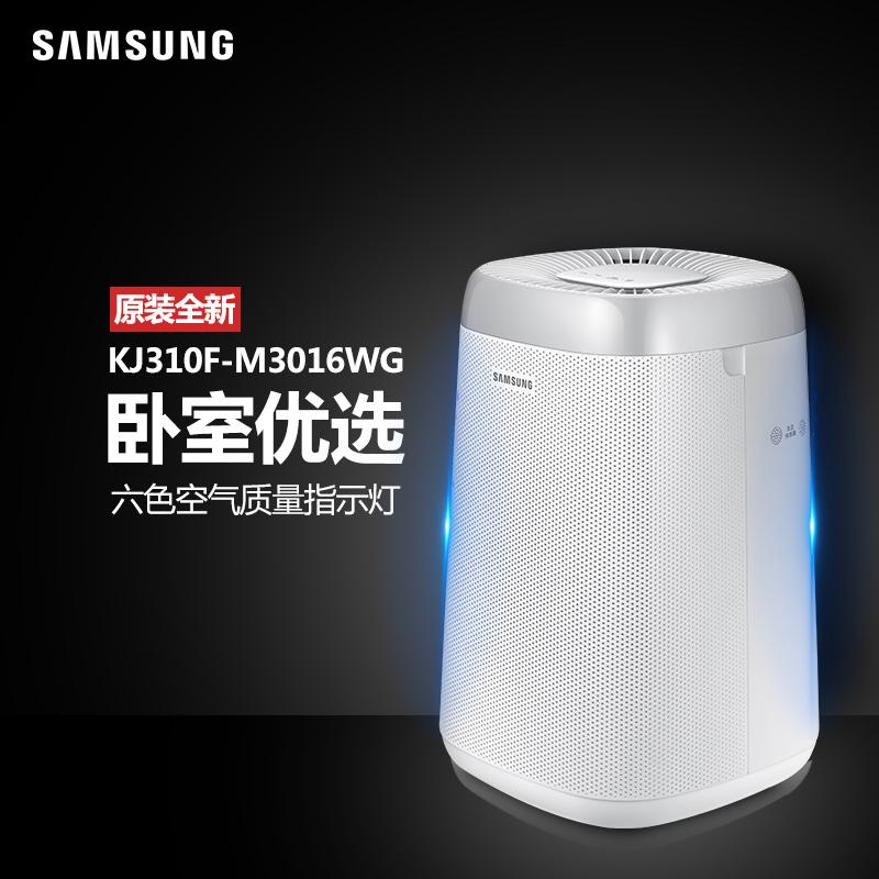 [爱淘部落生活电器城空气净化,氧吧]三星空气净化器KJ310F-M301月销量0件仅售1088元