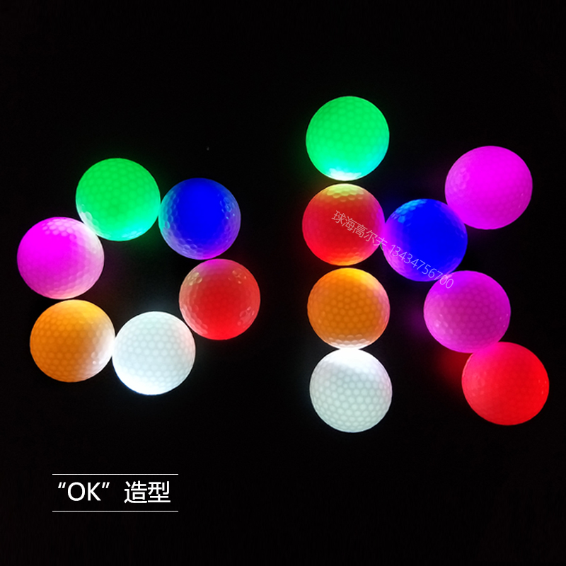 New golf flash ball gift ball constant light ball seven color flash ball led wick nine optional batches