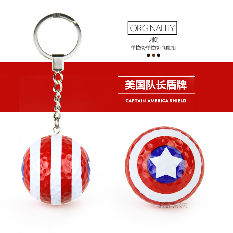 Golf key spike American captain shield creative design double layer ball exquisite gift ball 2 options