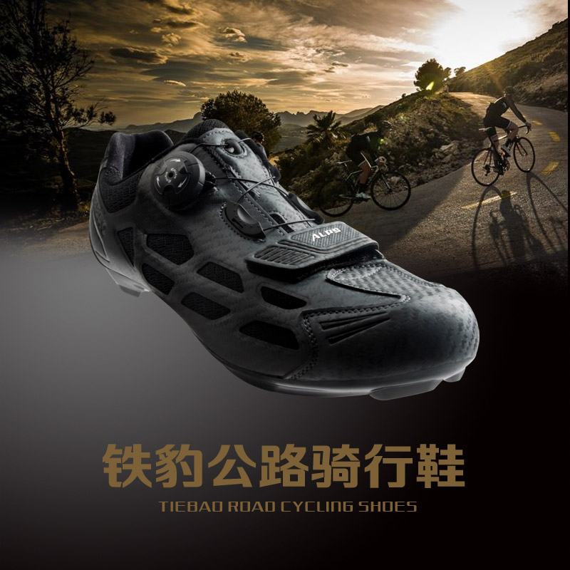 Iron leopard professional cycling shoes, road bike lock shoes, hard sole rotary buckle, summer ventilation