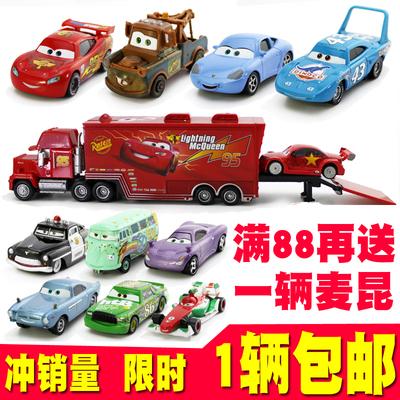正版汽车总动员3 玩具赛车闪电麦昆麦大叔合金车模黑风暴板牙莎莉