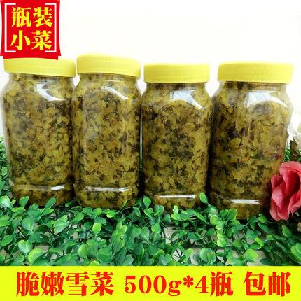 安徽特产即食雪菜雪里红500g*4雪里蕻新鲜咸菜腌菜下饭菜包邮