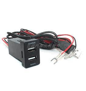 丰田TOYOTA专车专用正品 USB车载插座车用充电器预留原位原装改装