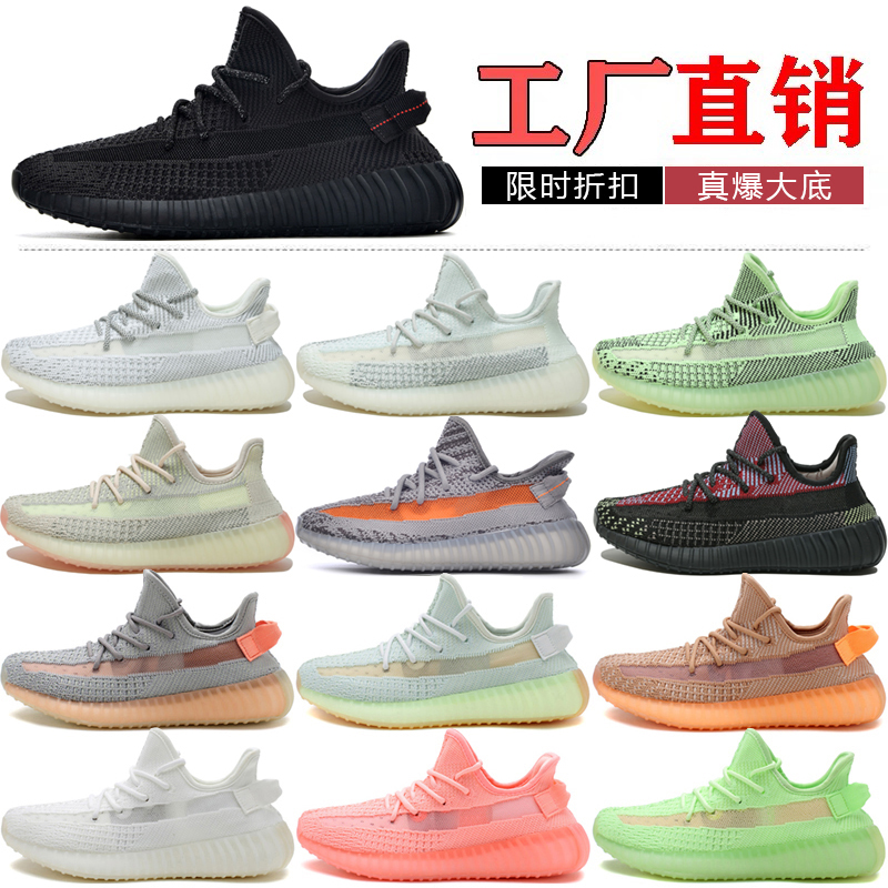 Coconut shoes childrens sky star summer new 350 breathable sports womens running shoes parent child casual coconut mens shoes