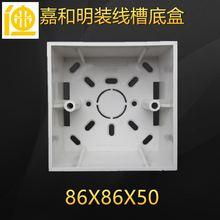 通用5厘米PVC明装底盒86型86底盒加深开关插座明装底盒漏保插座
