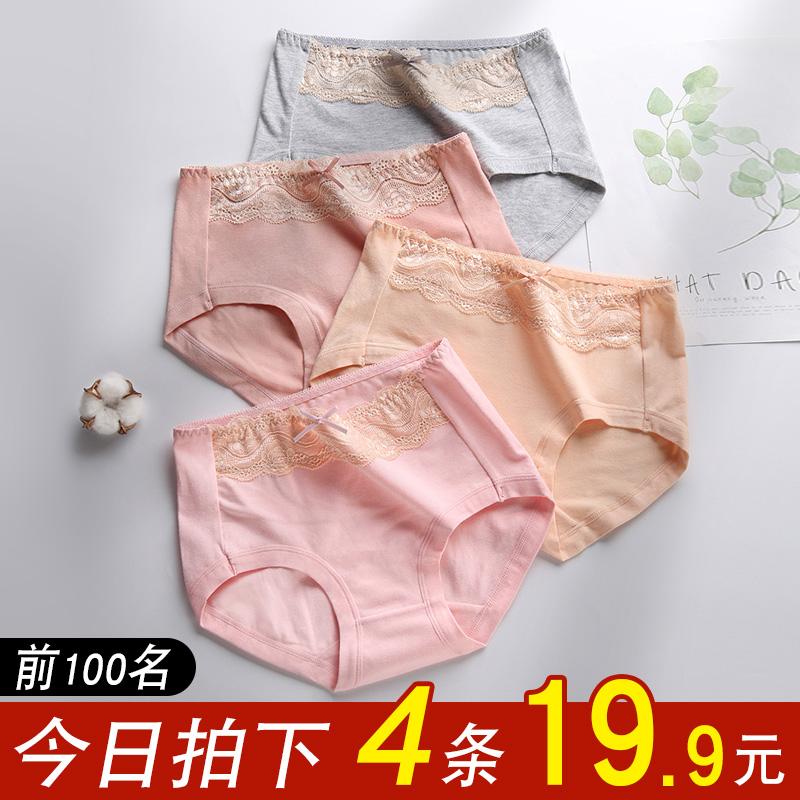 妈妈内裤女纯棉中高腰大码100%全棉抗菌中老年收腹收小肚子莫代尔