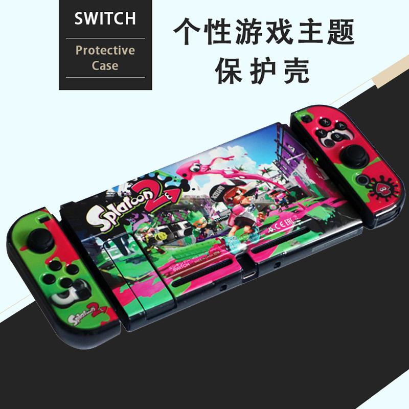 任天堂Switch保护壳 磨砂彩壳硅胶套NS分体式保护套主机壳手柄壳