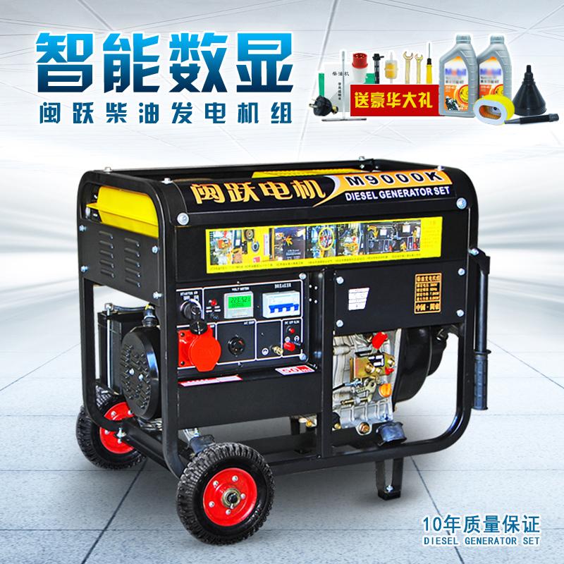 Провинция фуцзянь перейти 3000 плитка однофазный 220V небольшой дизельное топливо генератор домой 3/5/6/8/10kw трехфазный 380v